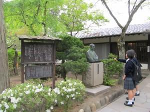 ⑧渡辺(藤村記念館)-300x225