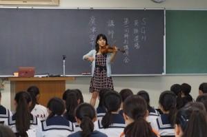 Ms Hirotsuru 1