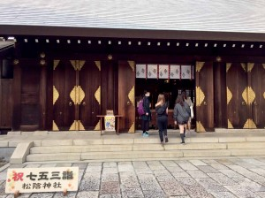 豪徳寺20161012_2552