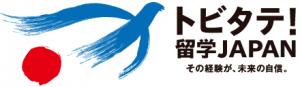 rj_logo