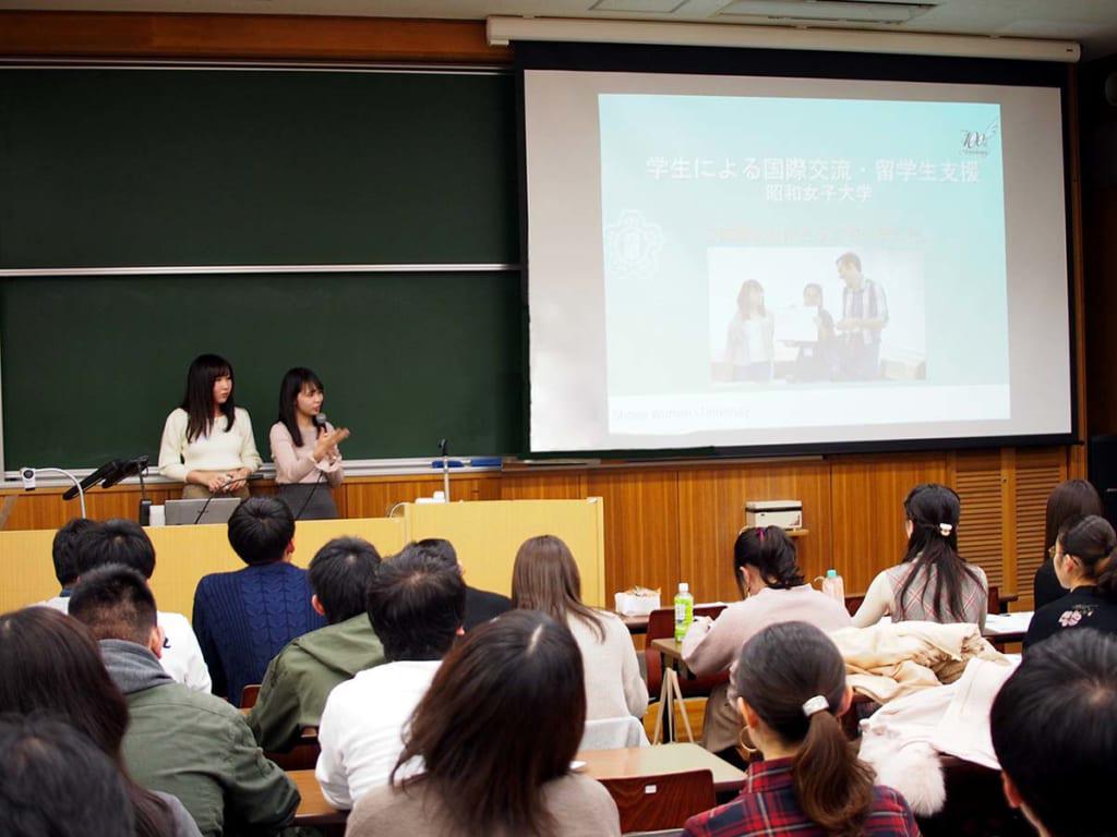 Supporters 'Forum 2018 at Seijo University