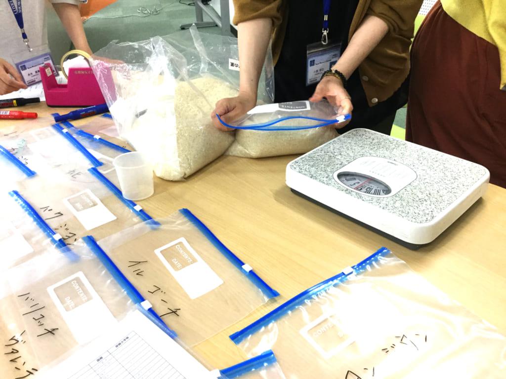 在学生の保護者様より留学生支援のお米を頂きました