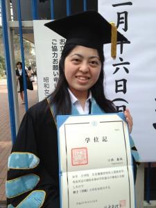 4★卒業式