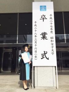 卒業式杉ちゃん
