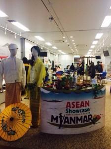 ミャンマー商談会の様子