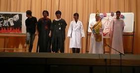 文化学習発表会での演劇の様子 (三宿中学校のサイトから転載)