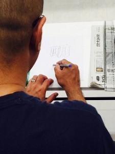 小林さんが私達一人ひとりに江戸文字で名前を書いて下さいました。