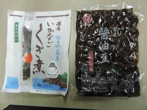 兵庫県名産「いかなごのくぎ煮」(初めて食べる学生が多かった)、香川県のそら豆