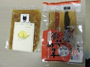 大分県の漬物と大人気だった熊本県の柚子マーマレード