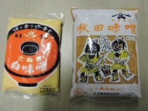 香川県の白味噌と秋田県の味噌