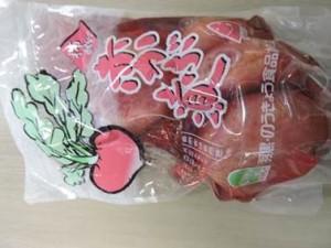 山形県の赤かぶ酢漬