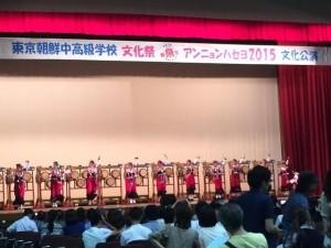朝鮮の文化公演の発表