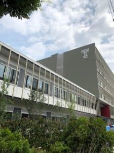 大学 三軒茶屋 テンプル テンプル大学ジャパンキャンパス、三軒茶屋に移転 昭和女子大学敷地内に完成の新校舎へ