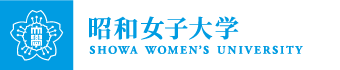 昭和女子大学 近代文化研究所