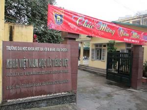 ベトナム語学科
