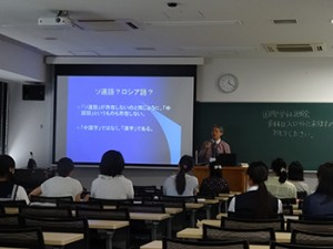 体験授業「漢字のルーツをさぐる」