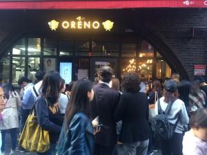 本格的な料理で人気の「俺の〜」シリーズのお店は韓国でも大人気でした