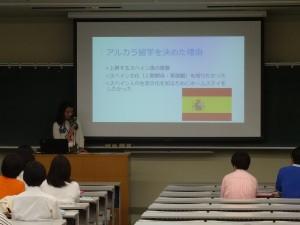 留学体験談(スペイン・アルカラ大学)