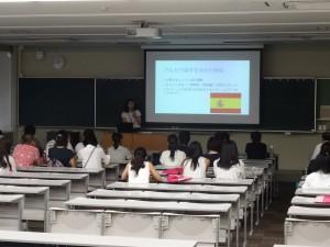 留学体験談(スペイン)