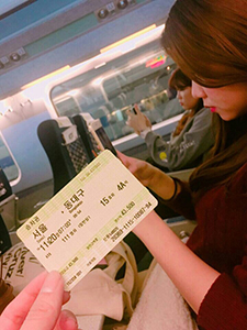 自分たちで予約したKTXに乗って大邱へ