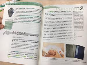 日本語で訳すことができない中国語の対策