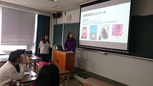報告:プラン・インターナショナル・ジャパン