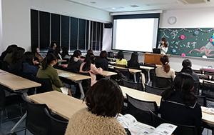 学科説明会---ソウル留学体験談