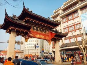 豫園の中華門