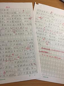 授業で先生に添削していただいた作文
