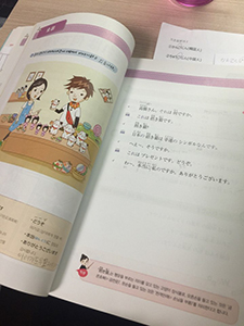 日本語の授業で使用している教科書の中身