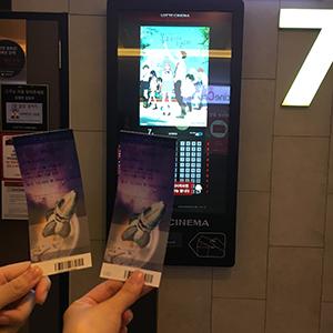 日本映画「声の形」を韓国語字幕で鑑賞