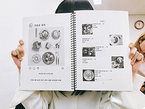 語学堂での共同作業で作った雑誌