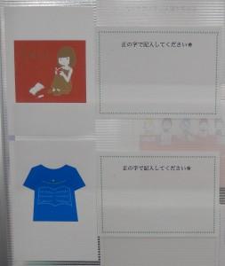 Tシャツデザイン案①です♫