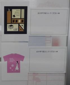 Tシャツデザイン案②です②