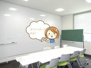 グループスタディルームAにある壁面一面のホワイトボード。 グループ討議の時に、その場で話した内容をすぐに書き込んだり、まとめたりできて便利です。
