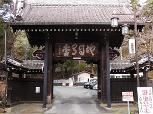方広寺黒門