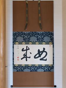kyokusei005