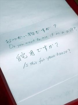 TakayamaTour(137)_R