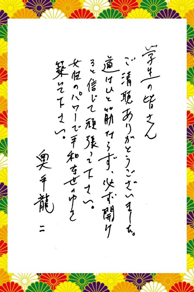 gatag-00010497 - コピー
