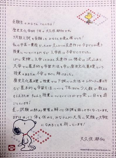 20161228-14_OKUBO