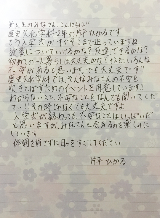 20170116-S__10092616