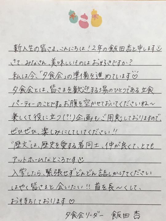 20170131-S__12337158