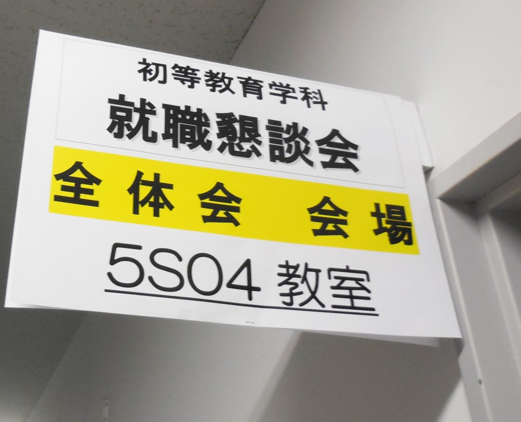 DSCN3288kore