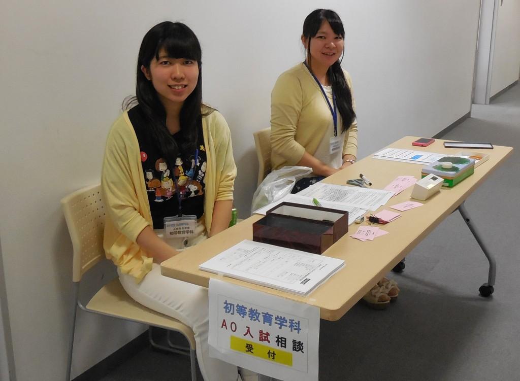 1★4AO相談受付学生スタッフ