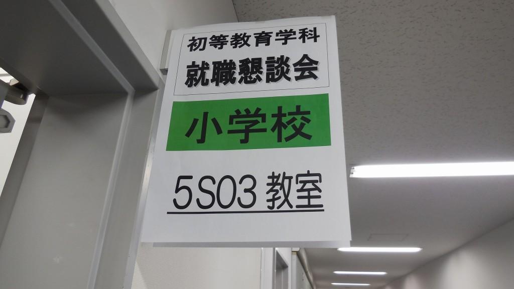 s-DSCN5214