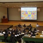green hall lecture Mr kooroki