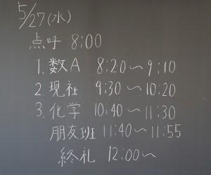 qqkokuban2