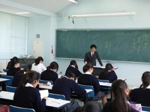 【国語の授業2】