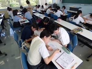 Class Bio 4