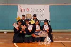 finalists photo